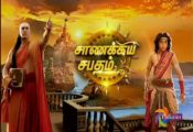 Chanakya Sapatham 27-02-2020 Polimer Tv Serial
