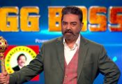 Bigg Boss Tamil Season 4 | 24th October 2020 - Promo 1